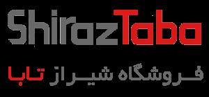 فروشگاه شیراز تابا